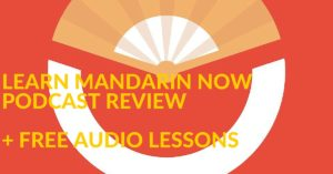 learn-mandarin-now-podcast